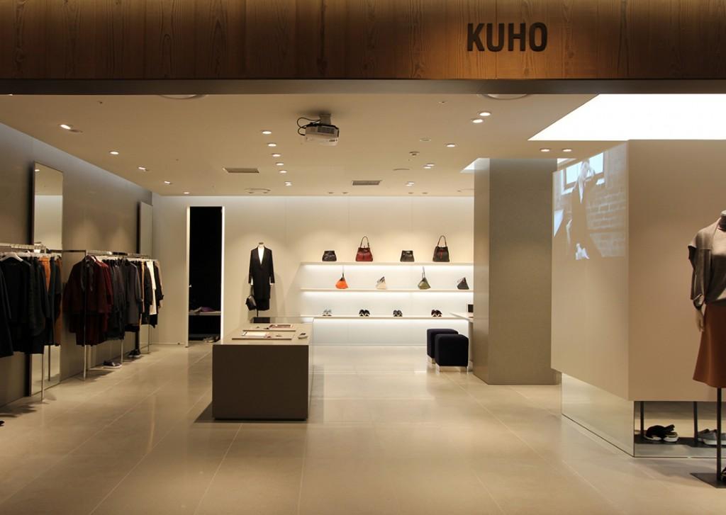 KUHO(2016)